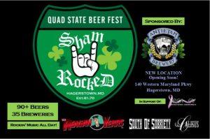 Quad State Beer Fest