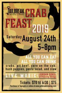 5th Annual Crab Feast