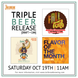 Triple Beer Release: Fall Funk, Café in Brussels, + Flavor of the Month
