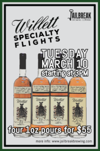 Willet Specialty Flights